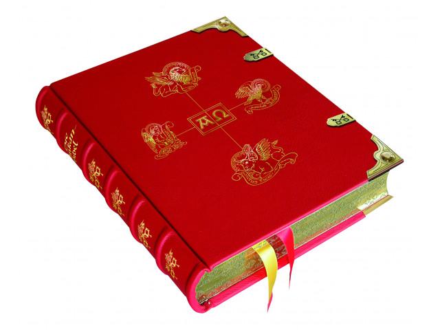 Die Vatikan-Bibel